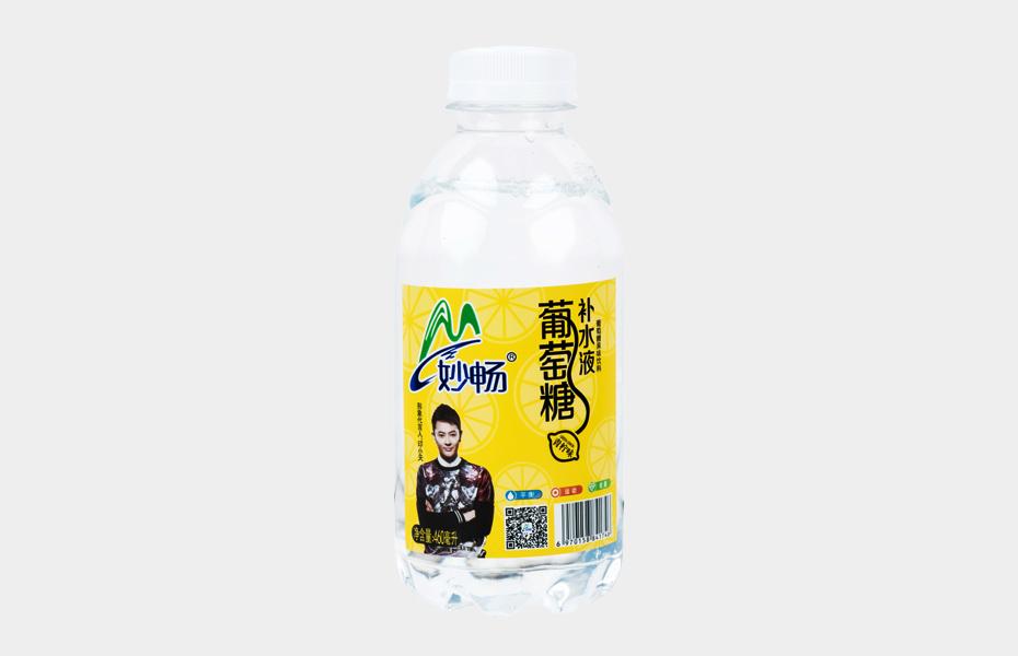 青柠味妙畅葡萄糖补水液