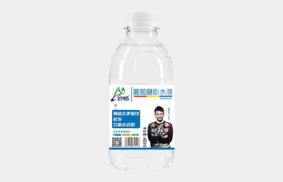 原味妙畅葡萄糖补水液