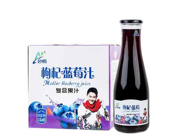 妙畅枸杞蓝莓汁饮料