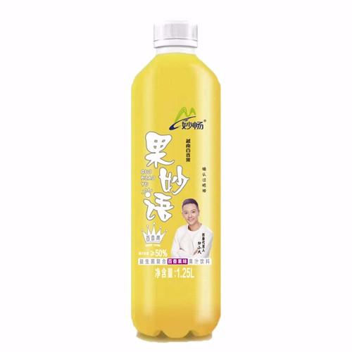 益生菌复合百香果味果汁饮料(1.25L)