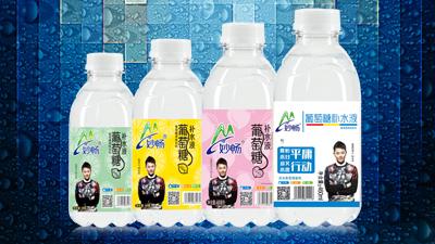 山东省东明县刘总-妙畅饮品招商案例