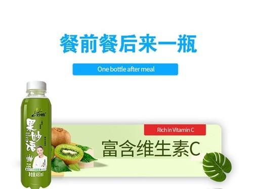 妙畅益生菌复合果汁,好果汁健康饮!