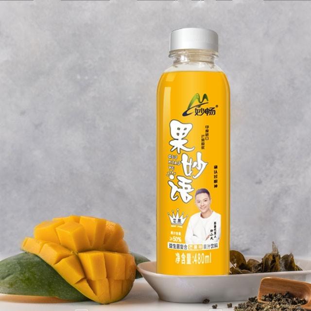 益生菌复合芒果味果汁饮料