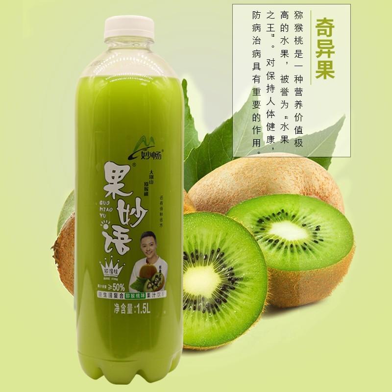益生菌复合猕猴桃味果汁饮料(1.5L)
