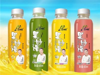 益生菌发酵果汁,带给你全新的健康理念。