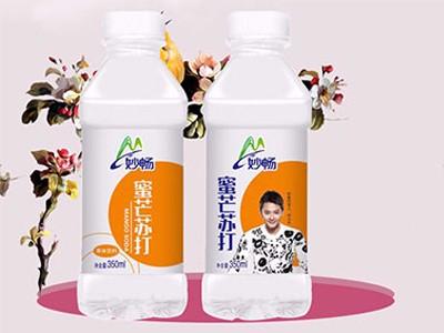 苏打水的另类喝法?妙畅饮品教您苏打水另类喝法,让您从此爱上苏打水
