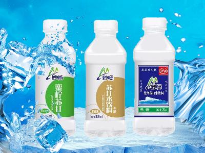 【妙畅】2020健康饮水,您对苏打水了解多少呢?