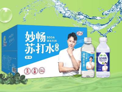 2020年各大品牌进军苏打水市场,经销商该如何正确选择?