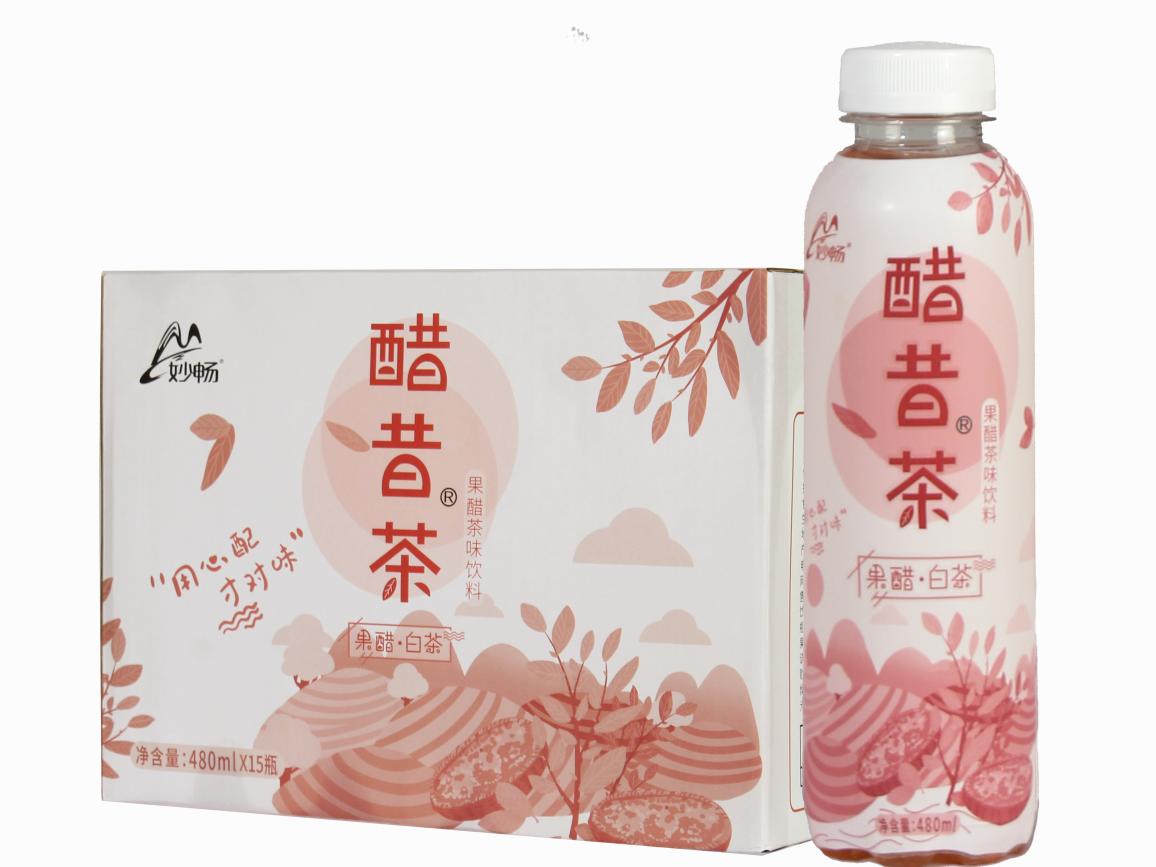 """2020年饮品界新宠——""""醋昔茶""""!"""